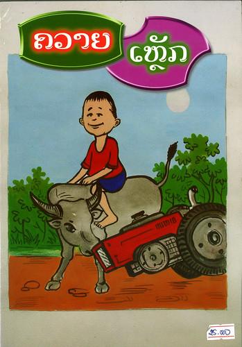 Laos Comic 002 001