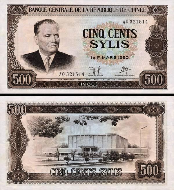 500 Sylis Guinea 1980, P27a