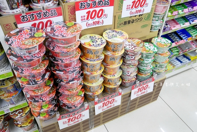 25 日本必逛必買 Lawson 100 便利商店也走百円風 生鮮熟食 泡麵零食 各式食品 生活日用品雜貨通通百円價好逛好買