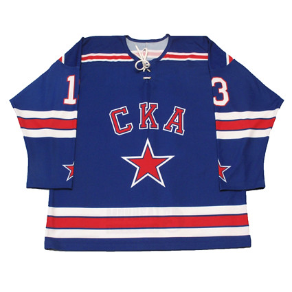 SKA Saint Petersburg 2016-17 F jersey