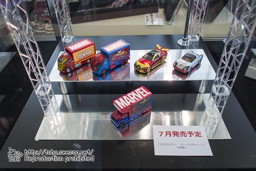 Marvel_Ex_02-25