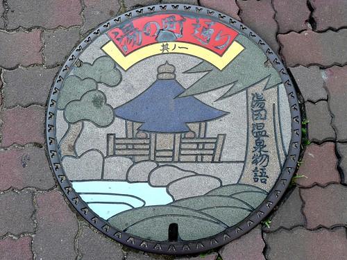 Yudaonsen Yamaguchi city Yamaguchi pref, manhole cover 16 (山口県山口市湯田温泉のマンホール16)