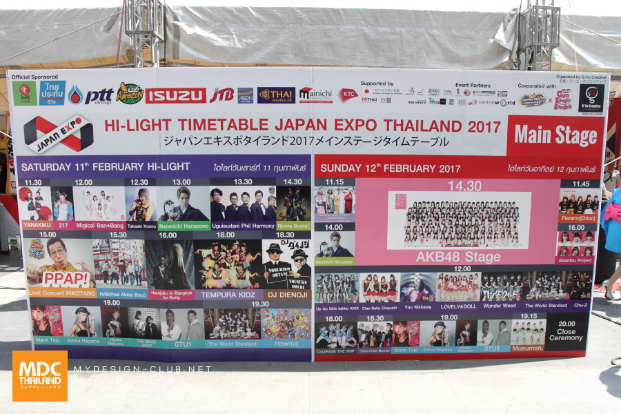 Japan Expo TH2017-006