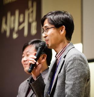 참여연대 제23차 정기총회 질의응답시간