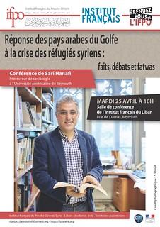 Réponse des pays arabes du Golfe à la crise des réfugiés syriens : faits, débats et fatwas