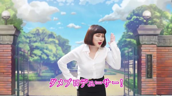 「あんスタ」二周年記念ブルゾンちえみ with B「限定新作ネタ動画」カット1