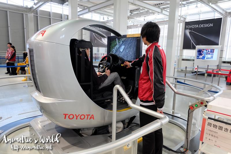 Toyota Megaweb