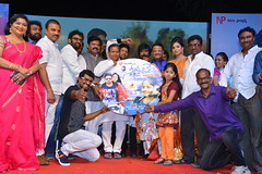 Neelimalay Movie Audio Launch Stills
