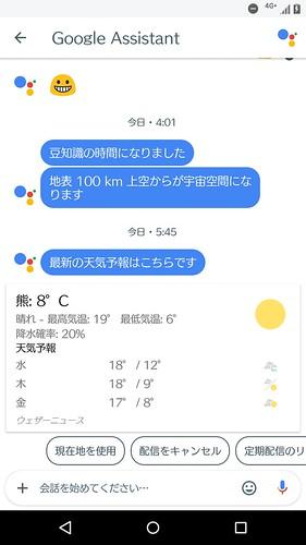 Screenshot_20170425-054655.png