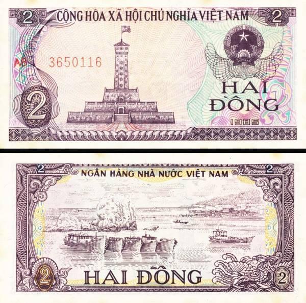 2 Dong Vietnam 1985, P91a
