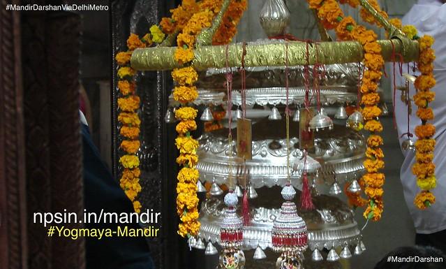 श्री योगमाया मंदिर () - 1806 Mehrauli New Delhi
