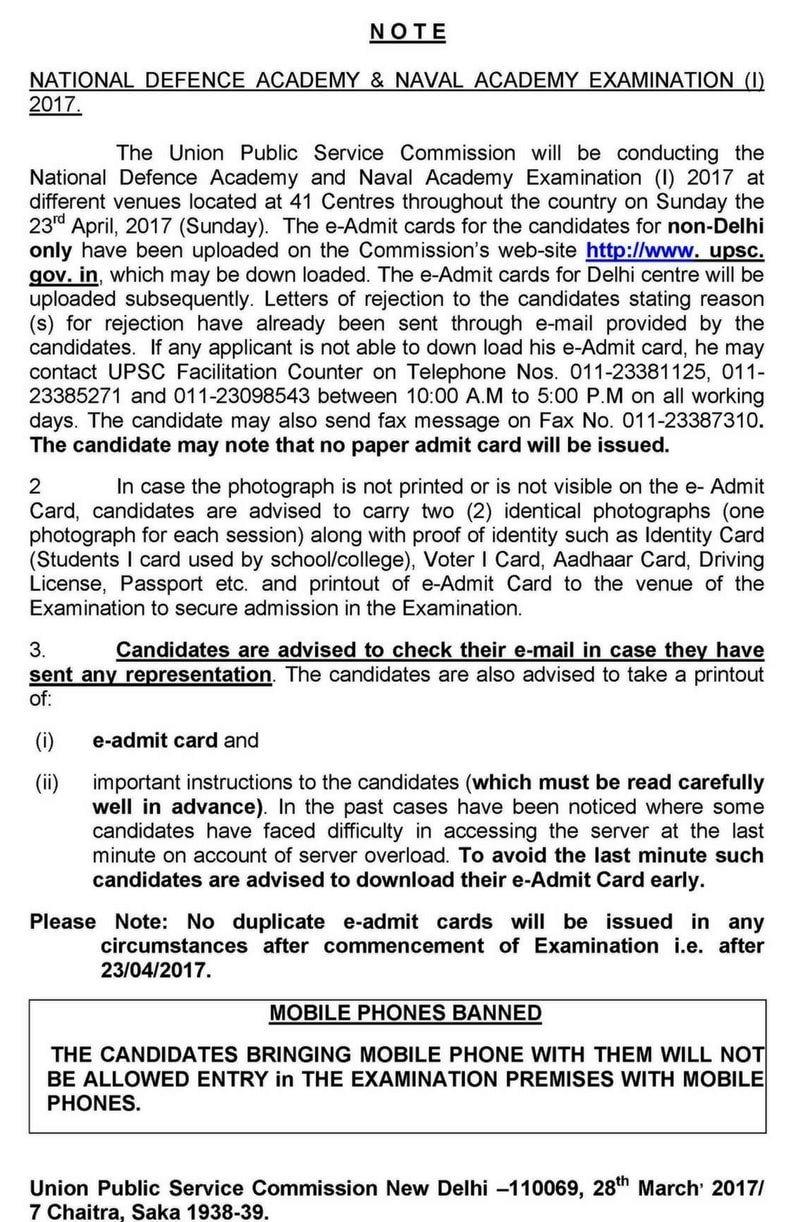 NDA Admit Card Notification