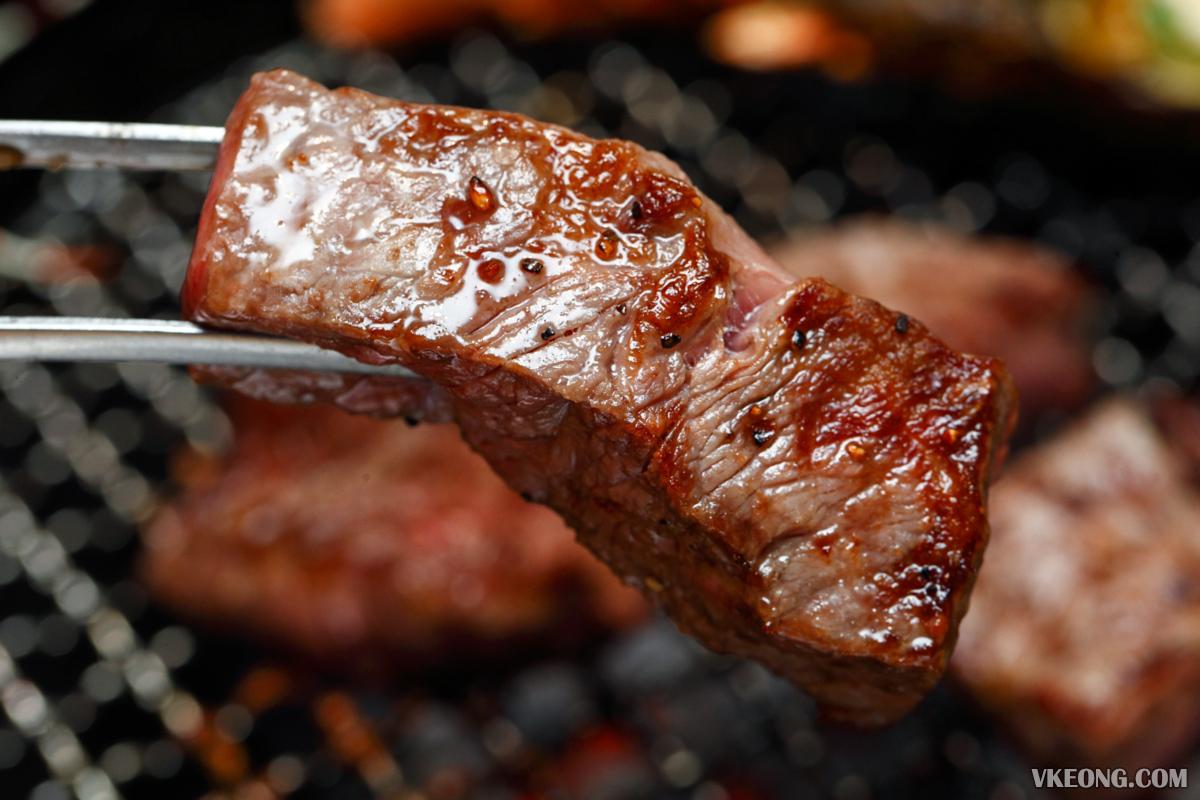 Yakiniku Toraji Grilled Beef