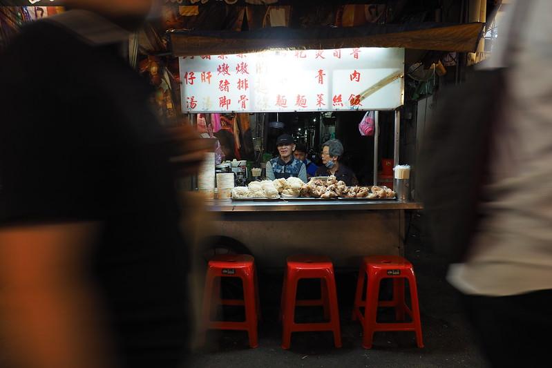 臨江街夜市|台北 Taipei