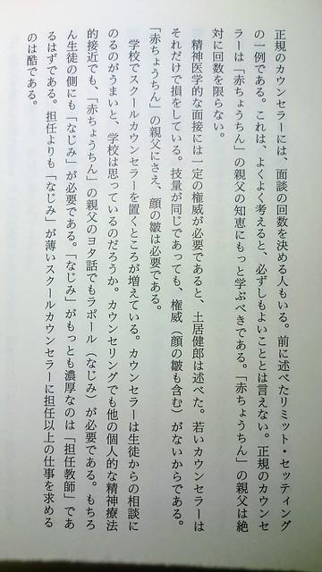 DSC_0373~2.JPG