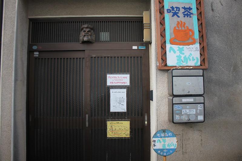 Backpacker-Travel-Tokyo-17docintaipei (20)
