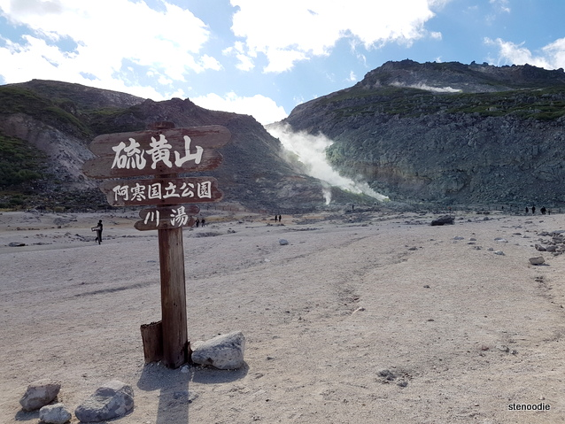 Mount Iō (硫黄山)