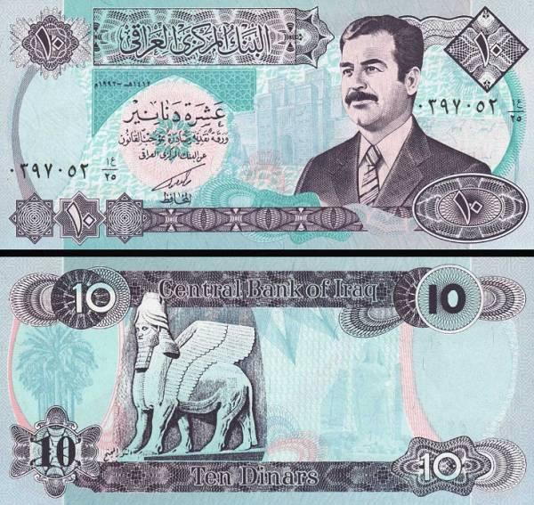 10 Dinárov Irak 1992, Husajn P81
