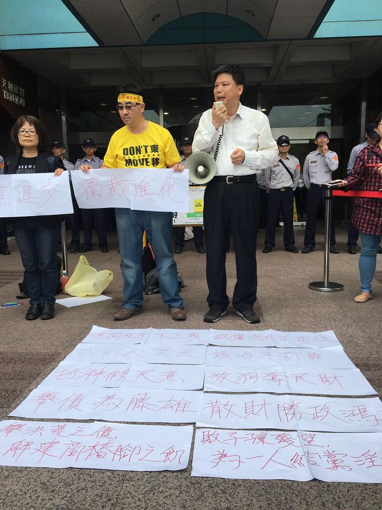 下午,政治大學地政系教授徐世榮對此草案通過初審提出「不合理、不民主、不尊重基本人權」的三個批評,並至民進黨黨部前靜坐表達抗議。(攝影:陳逸婷)
