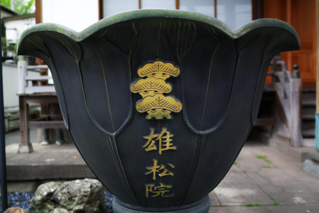 Quattro - Kiyosumi-Shirakawa