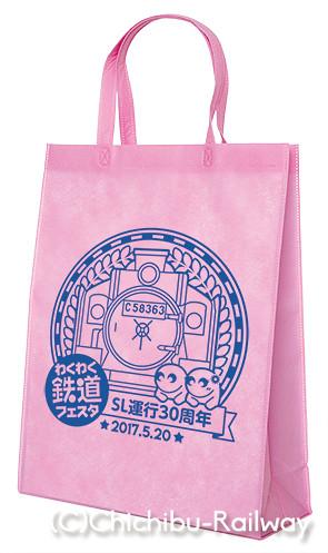 5/20(土)わくわく鉄道フェスタ☆来場記念品