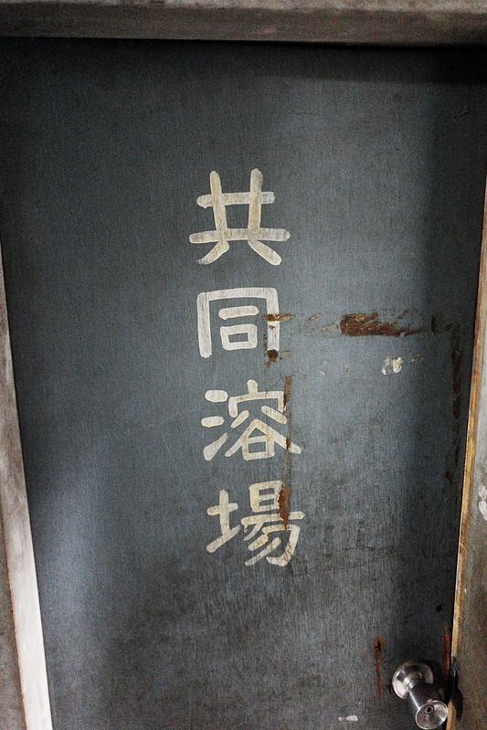 L1390612C