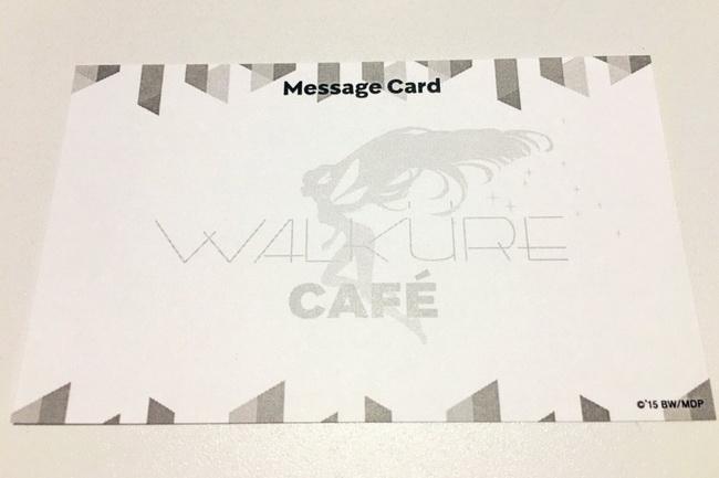 WALKÜRE CAFÉ_20