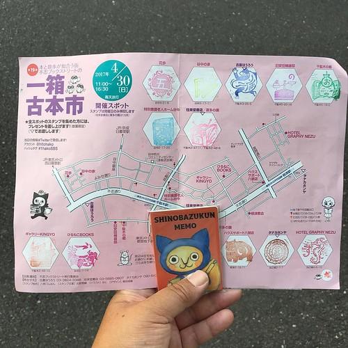 ブックカーニバルin鎌倉と小田原ブックマーケット合同の不忍ツアー。スタンプラリー、コンプリートしました! #BC2017