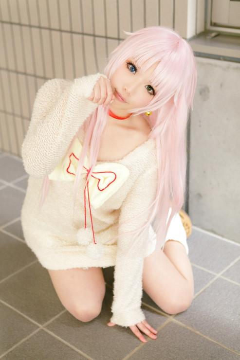 Cute cat girl cosplay