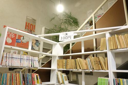 KAMOSHIKA BOOKS_03