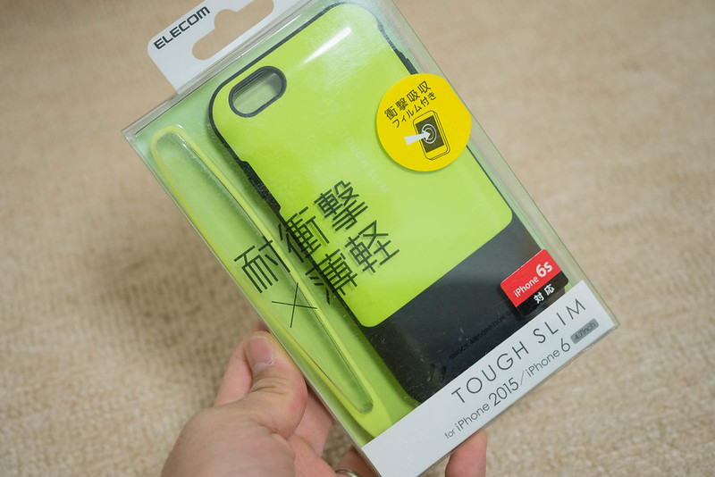 elecom_iPhonecase_green-1