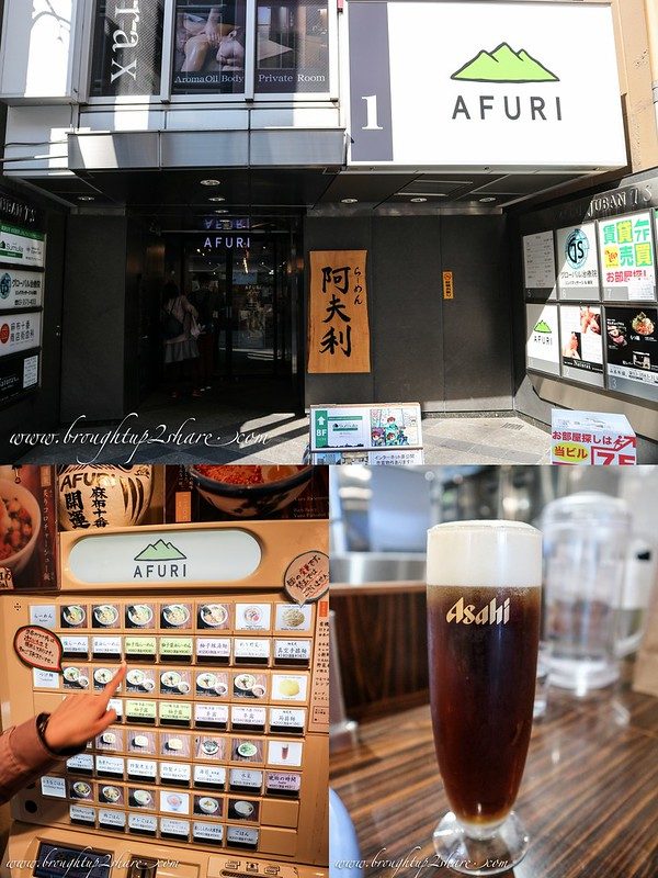 TOKYO62