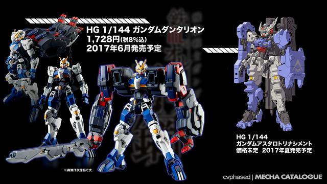 HG IBO Gundam Dantalion & Gundam Astaroth Renascimento