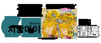 Chiangmaitraveller.com
