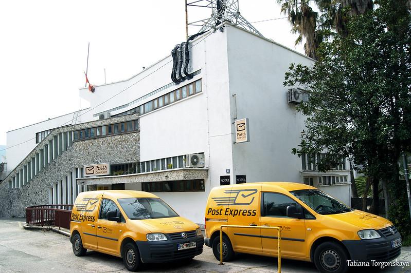 Почта в Херцег Нови