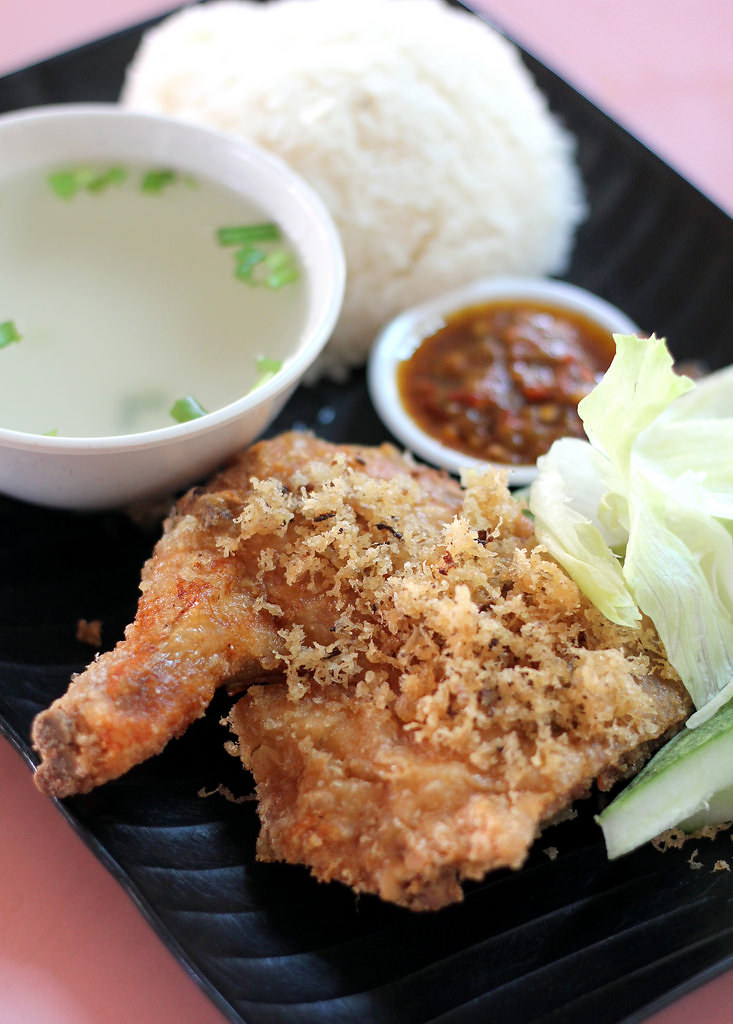 Chong Pang Food Centre: Super Penyet
