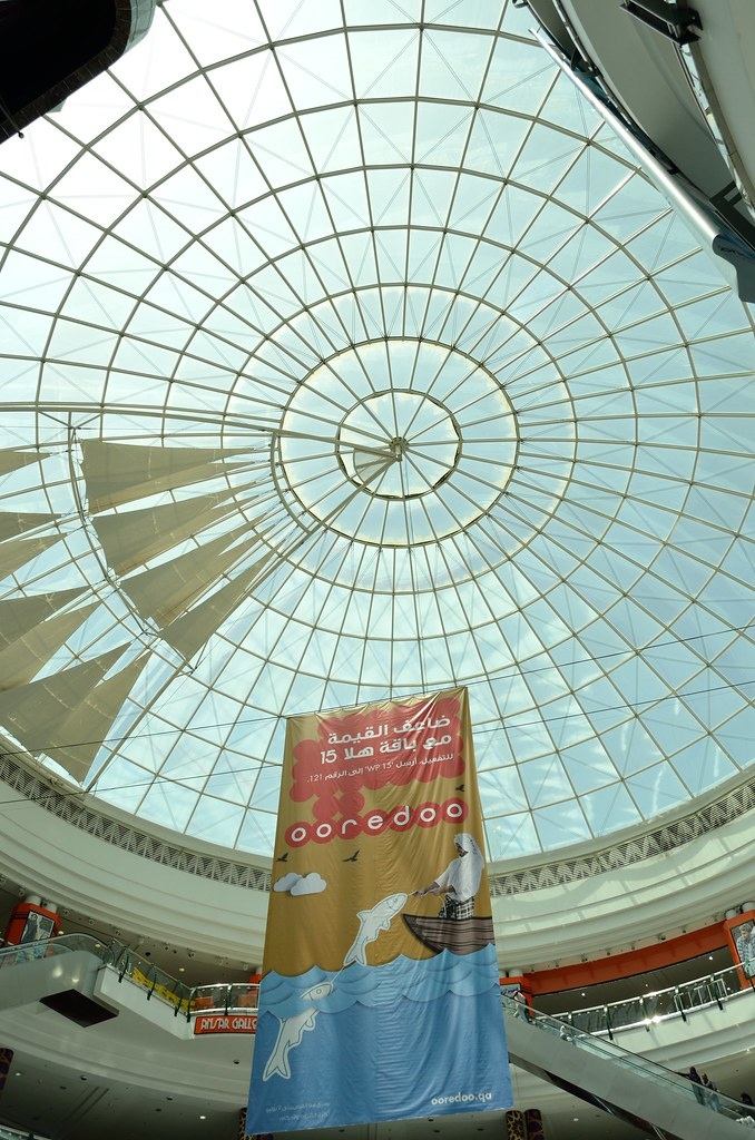 Doha City Centre Cinema Online Booking