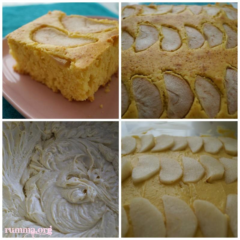 armutlu kek nasıl yapılır