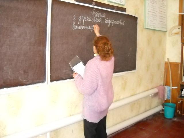 31 ОКН-ДПА з математики