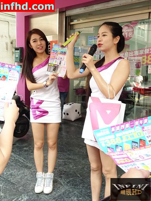 20170321 前鎮台灣之星