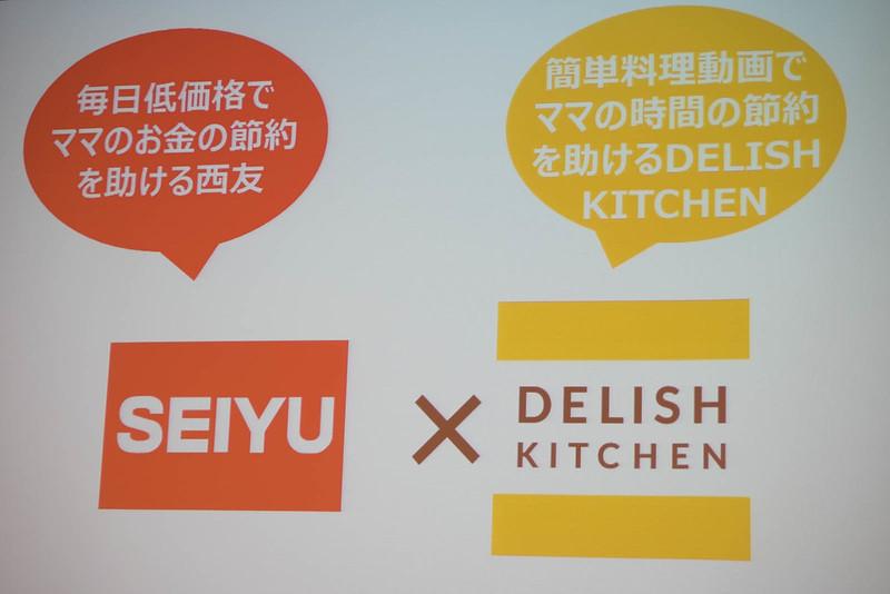 seiyu_beef-42