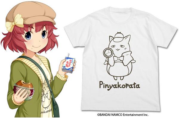 Pinyakorata「安斎都が着てる、ぴにゃこら太Tシャツ」