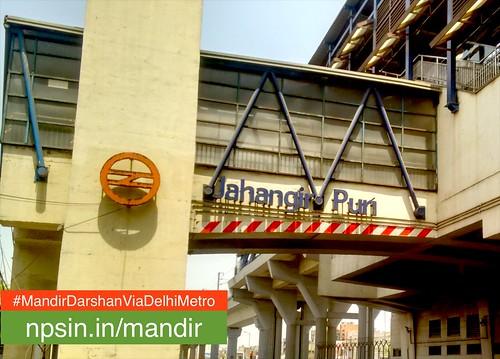 Jahangir Puri (जहांगीर पुरी) Metro Station