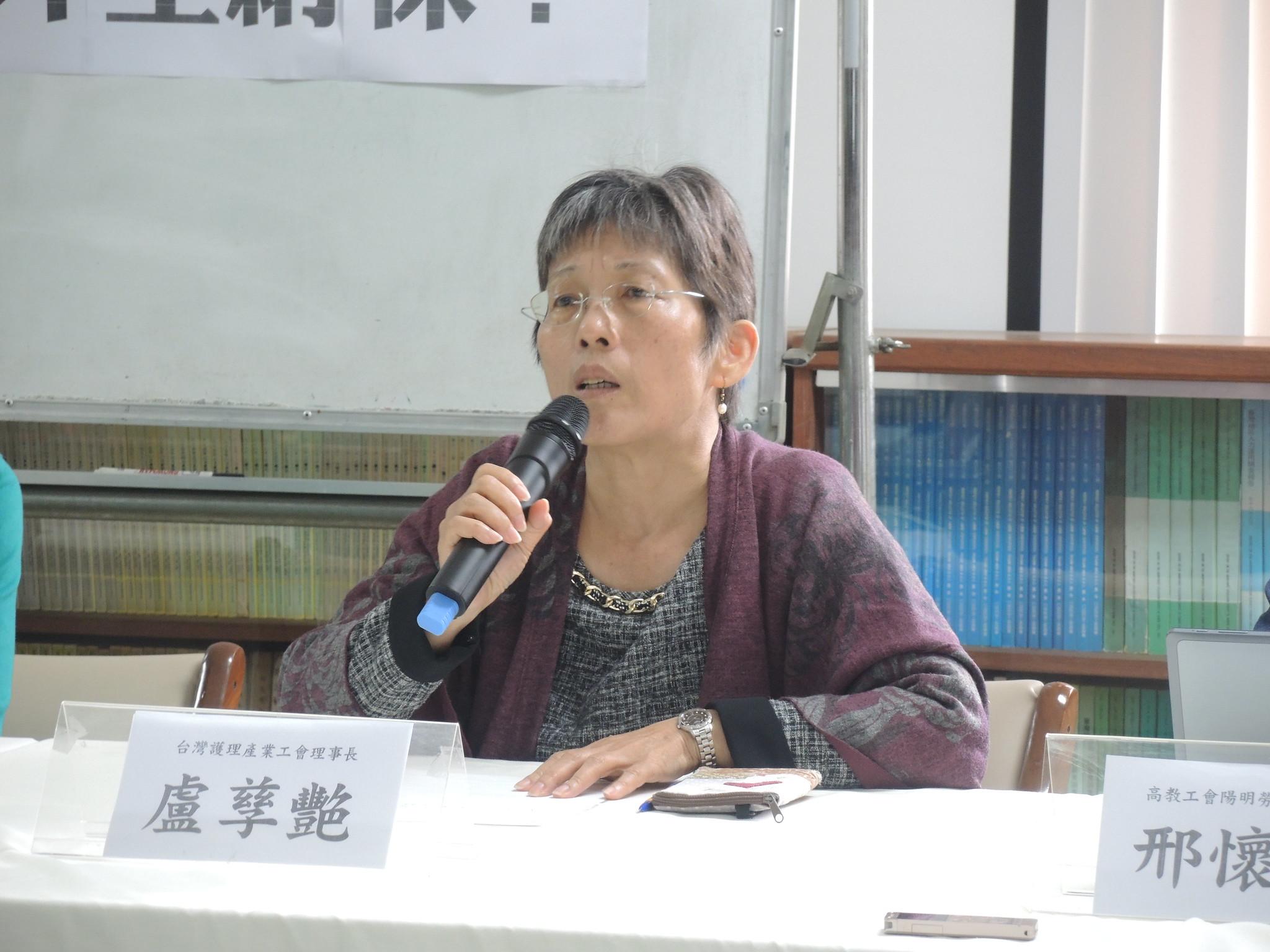 台灣護理產業工會理事長盧孶艷表示,保費是一種就醫服務障礙,提高費用會讓人不敢去看病,減少就醫服務的障礙可以降低提供服務的成本,現在調高境外生保費是背道而馳。