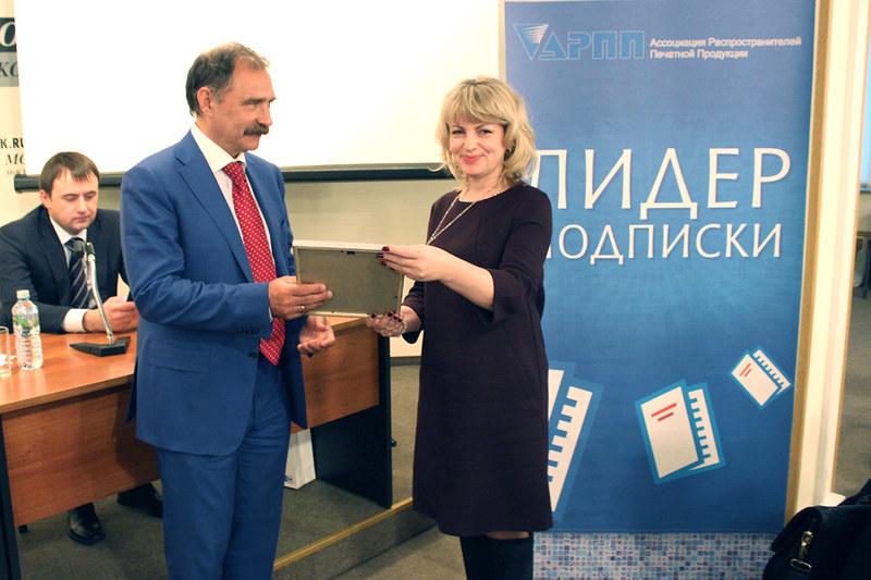 Дмитрий Мартынов (АРПП), Анашина Ольга (газета «Пенсионерочка»)