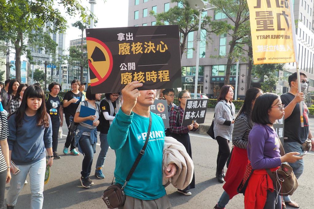 311南台灣廢核反空污遊行4。攝影:李育琴。