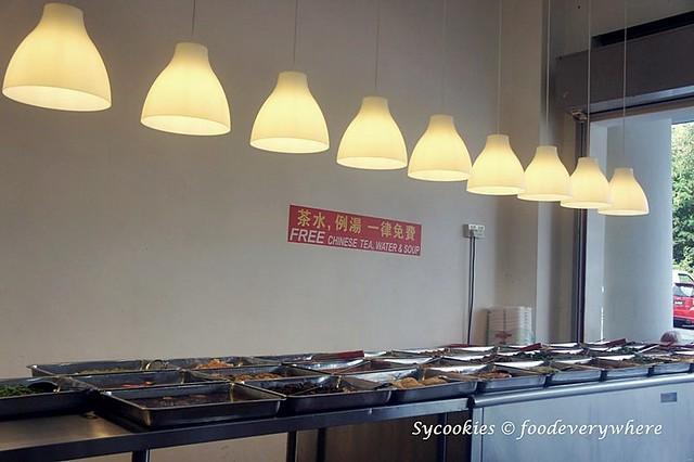 2.Restaurant Kah Lok @ Puchong