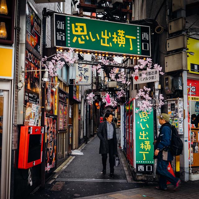 Tokyo_Omoide_01