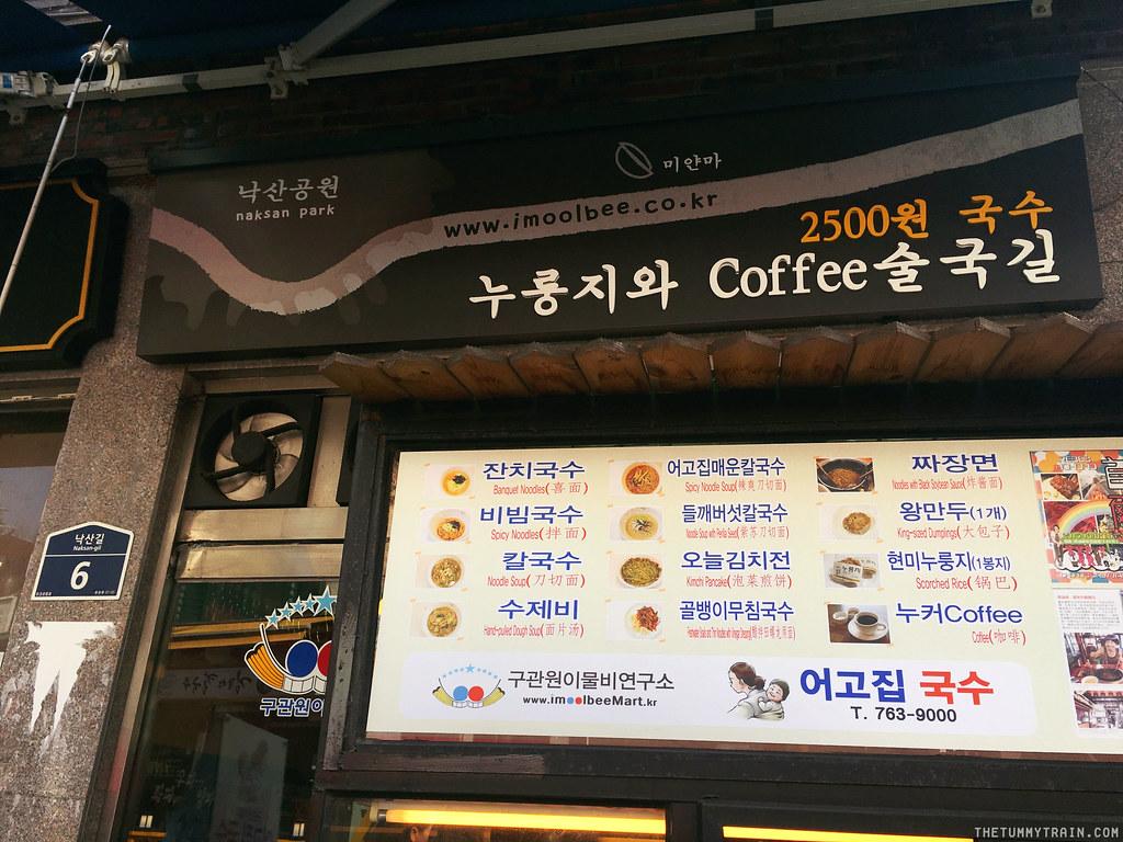 33276916080 eca07a7031 b - Seoul-ful Spring 2016: A mini exploration of Ihwa Mural Village