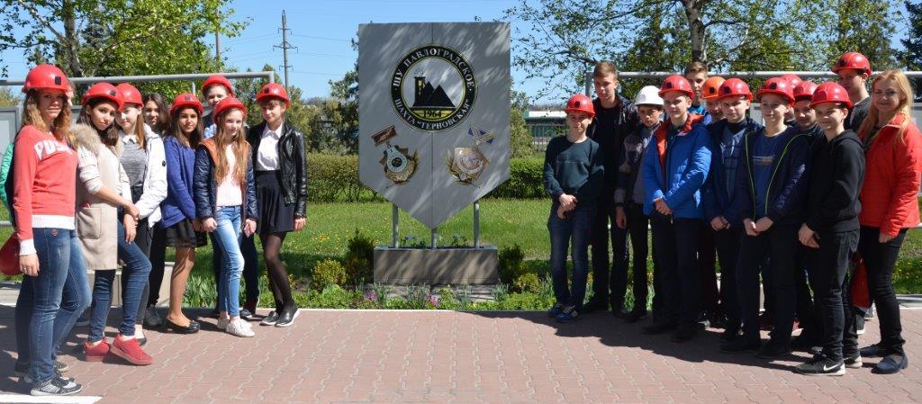 Участники экскурсии_групповое фото